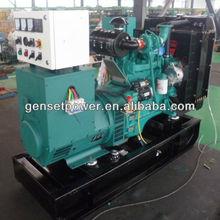 30kva to 800kva Cumins Diesel Engine Alternator