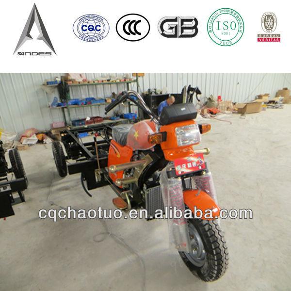 China 3 Wheel Motor Tricycle