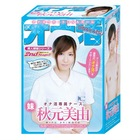 Nurse artificial vagina sex products from Japan - Miyu Akimoto masturbator