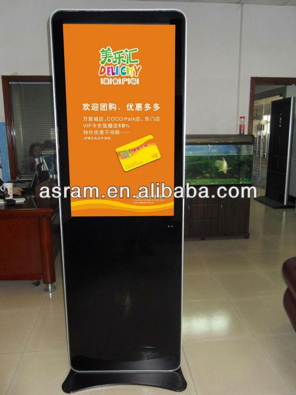 Led 55 asram pouces autonome sans fil ext rieur cran for Ecran publicitaire exterieur