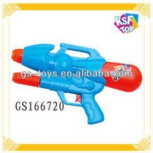 Kids Summer Toy Water Gun Toy