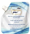 Dead Sea Fortune Facial Mud Mask