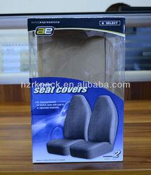 New plastic packaging box