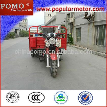 Best China 2013 New Popular 250CC Cargo Four Wheel 200CC Three Wheel Motorcycle