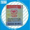 secure label certificate hologram stickers maker