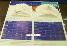 flame retardant agent ammonium polyphosphate for polyurethanes