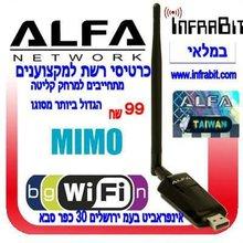 ALFA NETWORKS USB WIRELESS