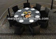 MD-206 PE Rattan 7pcs Brown circle outdoor furniture garden set