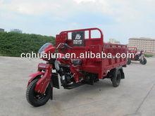 175cc triciclos de carga 3 wheel car/moto for sale