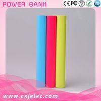 external backup battery charger case