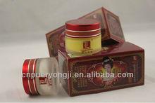Best Skin Care Cosmetics Lulanjina Skin Whitening Face Cream For Women