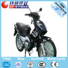 ZF110(XI) Automantic best quality with comfortable seat 110cc motocicleta