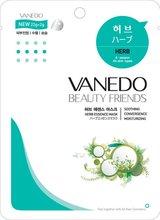 (Herb) korean facial mask sheet pack - 25 types (25g)