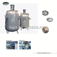 JCT Reactor Machine Used for hot applied crack sealant FYF-500L