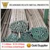 Round Bar Metal Sheet In Stock O1