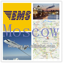 China Air Shipping to Moscow (SVO1/SVO2/DME)