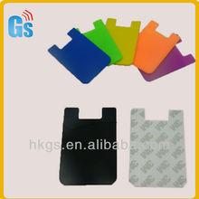 Silicone smart wallet case card ninja