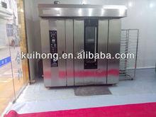KH-KL-32 bakery oven 32trays