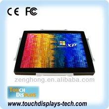 17' lcd square monitor