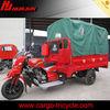 300cc china bajaj tricycle/3 wheel motorcycle/moped motorcycle