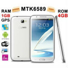 Android 4.1.2 Version, CPU Chip: MTK6589 1.2GHZ Quad Core, ROM: 4GB , RAM: 1GB , 5.7 inch HD IPS Capacitive Surface Touch Screen