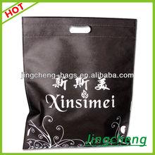 flower & logo printed black nonwoven foldable shopping bag