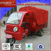 2013 Hot New Cheapest Chinese Motorized Water Cool Cargo 250CC Hot Wheels Tricycle