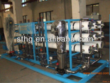 pure water treatment plant for food industry,milk industry