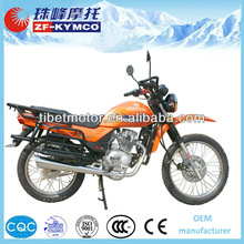2013 cheap china motorcycle with high quality 150cc bike ZF125-C