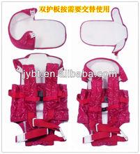 Retail 100% cotton Infant Insert Cushion/Baby Carriage Insert/newborn blanket/wrap