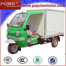 2013 Motorized Hot Cheap Chinese Popular 250CC Water Cool Cargo Trike Bike Three Wheel