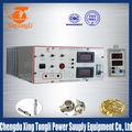 آلة طلاء الكروم معدن الكروم آلة رش طلاء الكروم 12v 500a