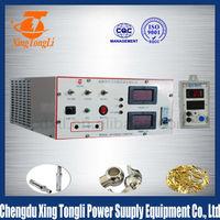 chrome plating machine for metal chrome spray machine for chrome coating 12v 500a