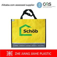 Reusable folding pp woven shopping bags laminated plastic bag