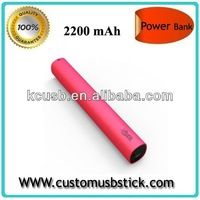 Cylinder shape cager power bank 2200mAh