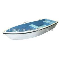 Center Console Fiberglass Boat