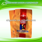 food packaging bags for baking powder