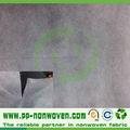 Perfurada não tecida de pano, tela do sofá capa