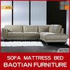 Heated Alibaba sofa designs modern furniture guangzhou #0763