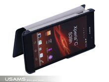USAMS Flip Case For Sony Xperia S Black Starry Sky Series