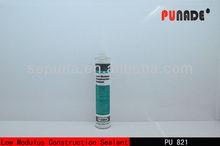 PU821 Sepuna Factory supply PU821 PU/polyurethane joint sealant for building field