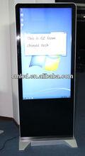55 inch touch Intel Core i3 i5 i7 CPU all in one tv pc computer (HQ55ES-C2-T,i3 i5 i7 CPU optional)