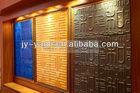 mdf decorative wall panel