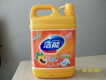 Strong clean power Dishwashing Liquid