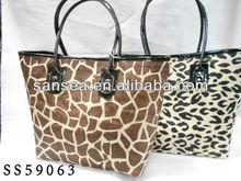wholesale fashion paper straw bag