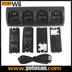 Quad charger For Nintendo Wii Game Controller