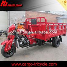 HUJU 150cc rear 4 wheeler trike bike for sale