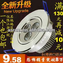 3w dimmable led celling downlight 3w 5w 9w 12w 21w 30w ceiling led celling downlight led surface mounted downlight