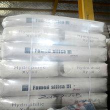 Purity 99.8% Nano Oarsil White Carbon Black Fume Silica HTV/LSR silicon rubber two-component