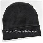 wholesale blank black beanie hat